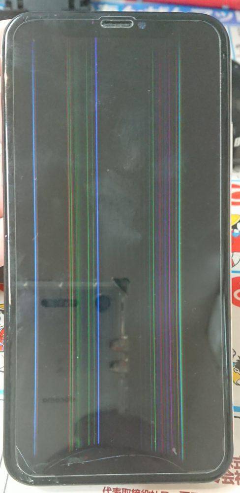 iPhoneXR画面割れ、液晶漏れ修理前