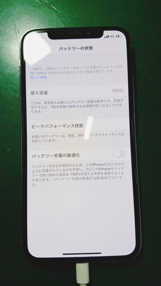 iPhoneXバッテリー交換後