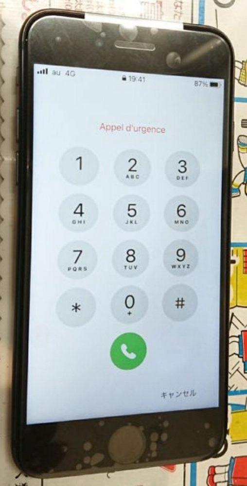 iPhone8画面割れ、液晶漏れ修理後