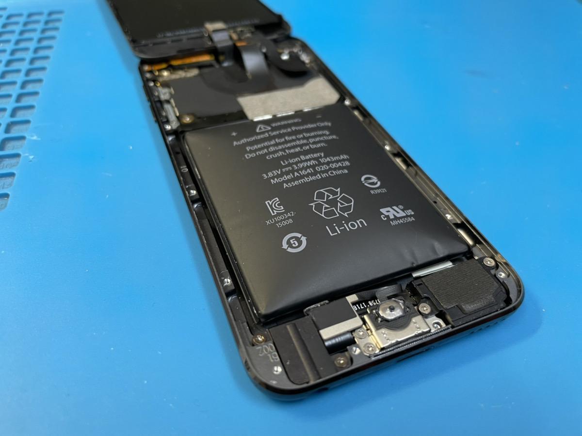 iPodバッテリー交換
