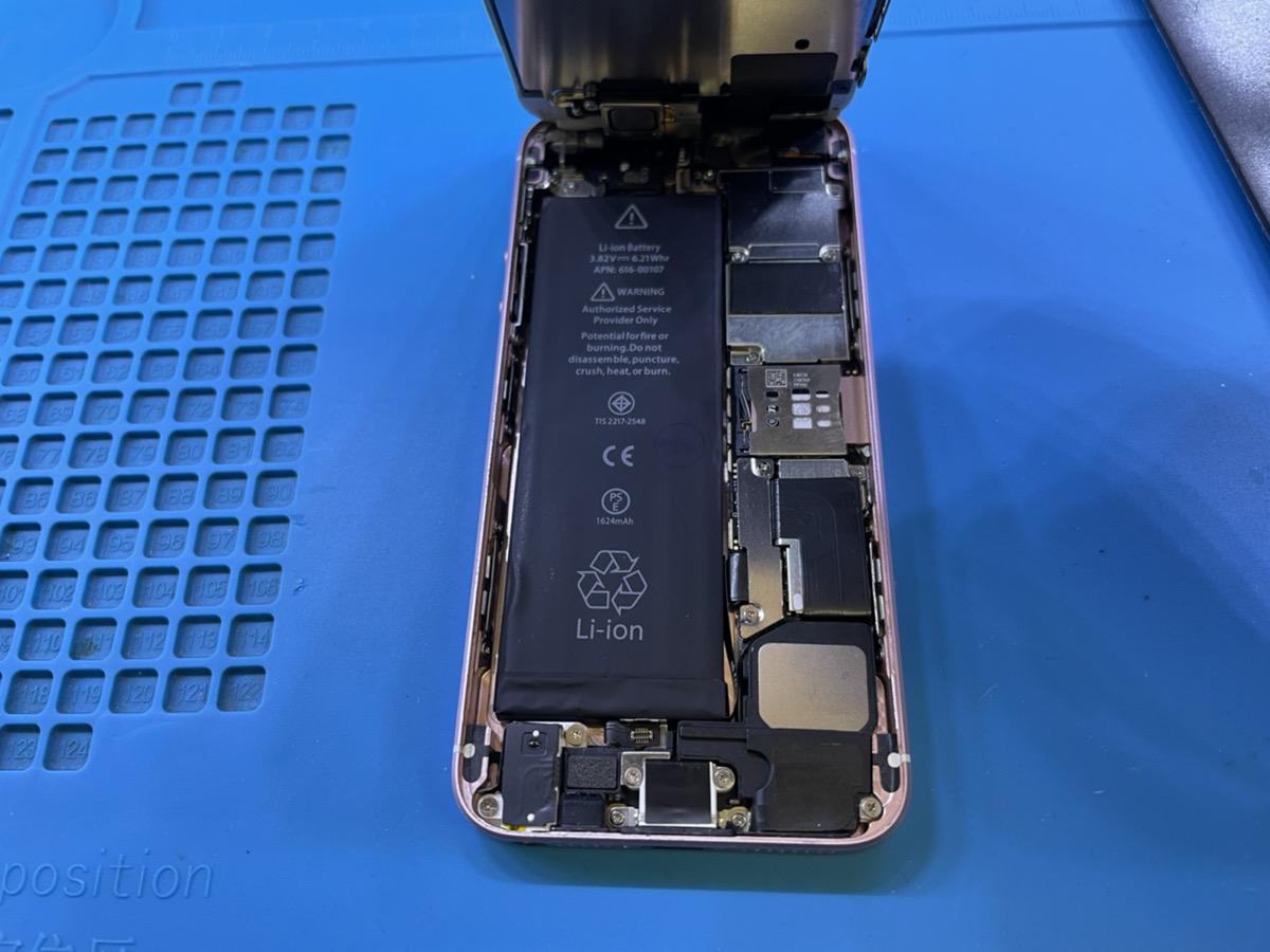 iPhone SE修理