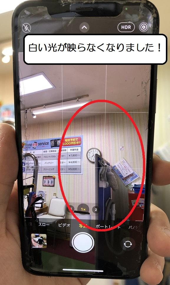 修理後のカメラの様子