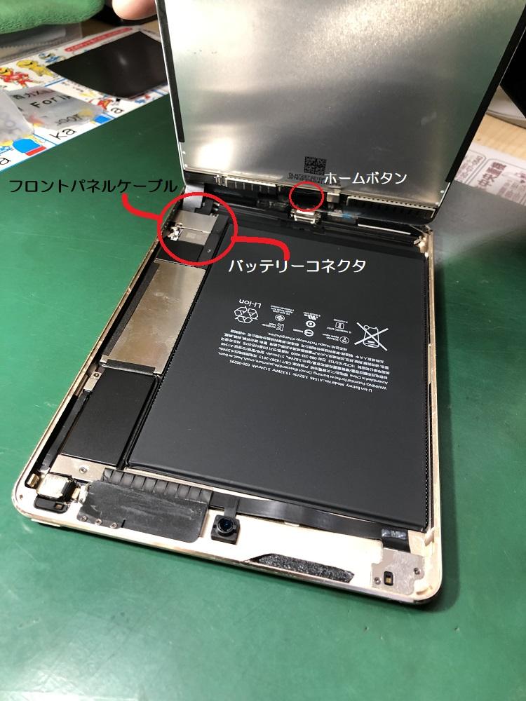 iPadmini4内部
