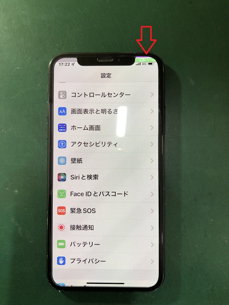 iPhoneX 液晶カラフル