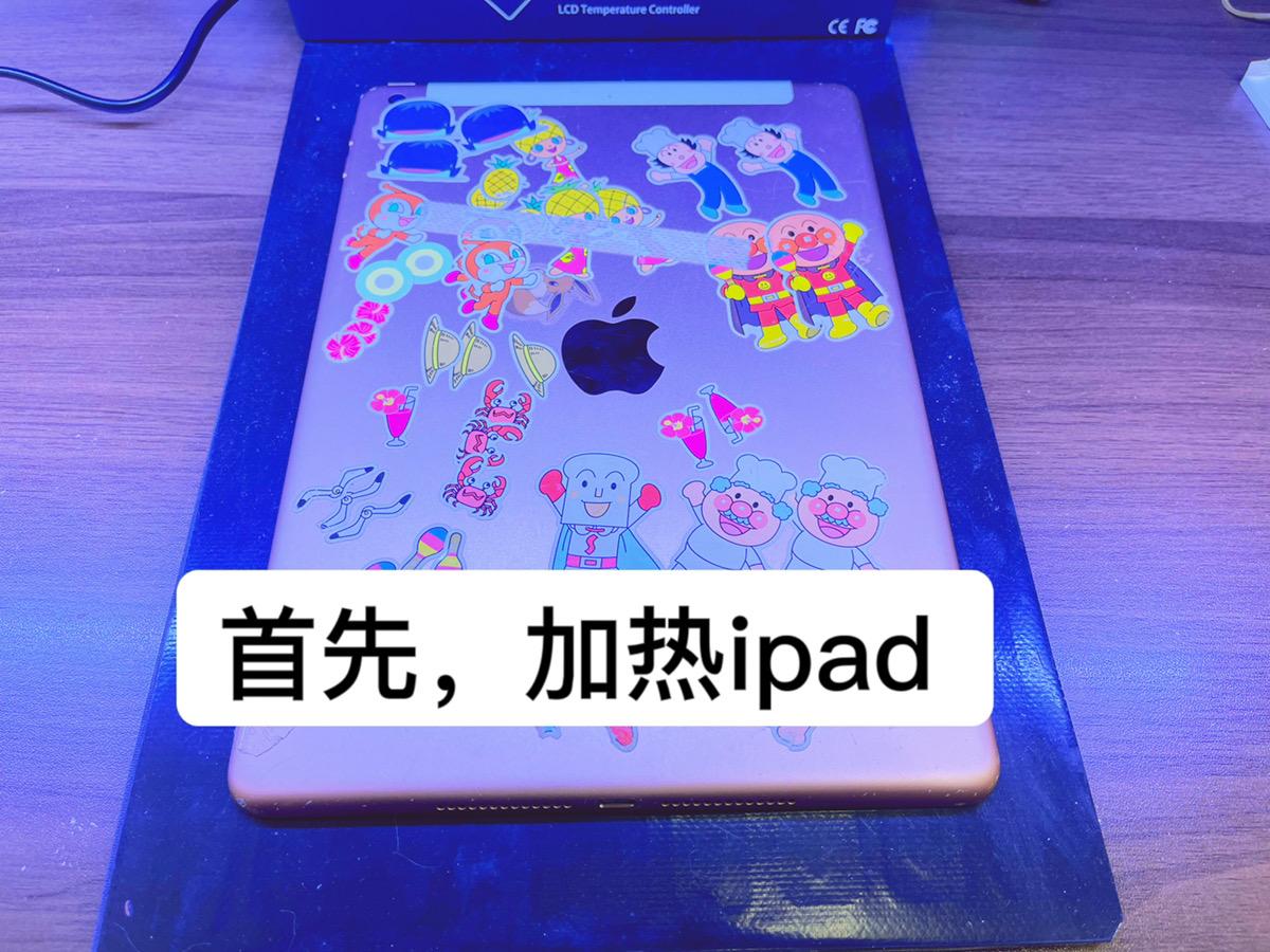 iPad6 屏幕维修