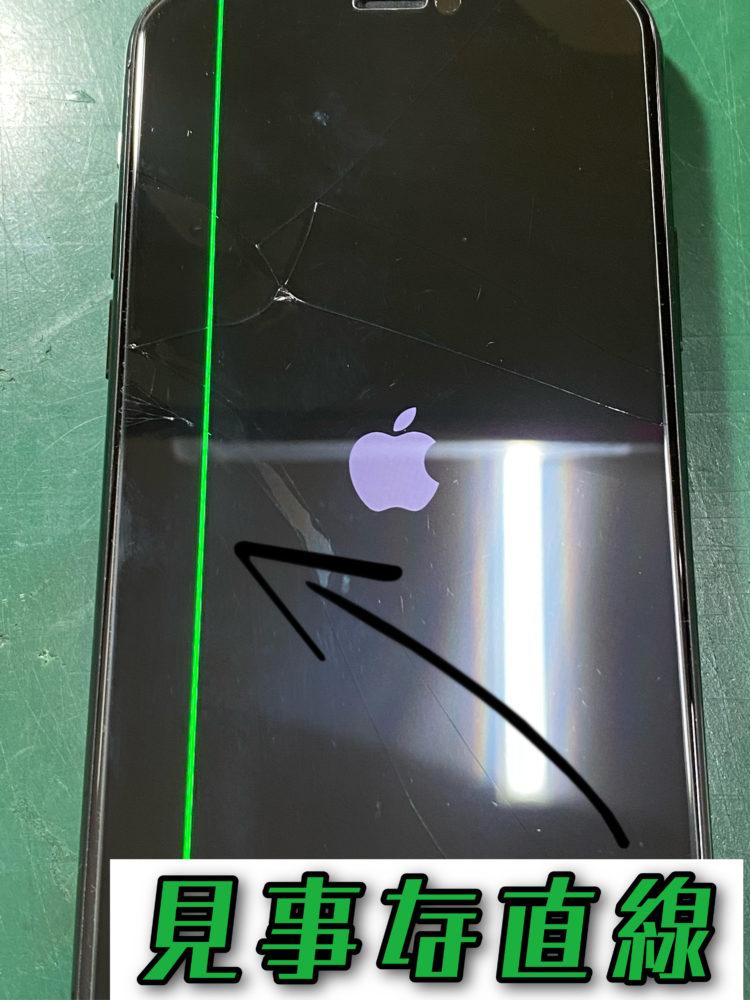 iphone11pro修理前