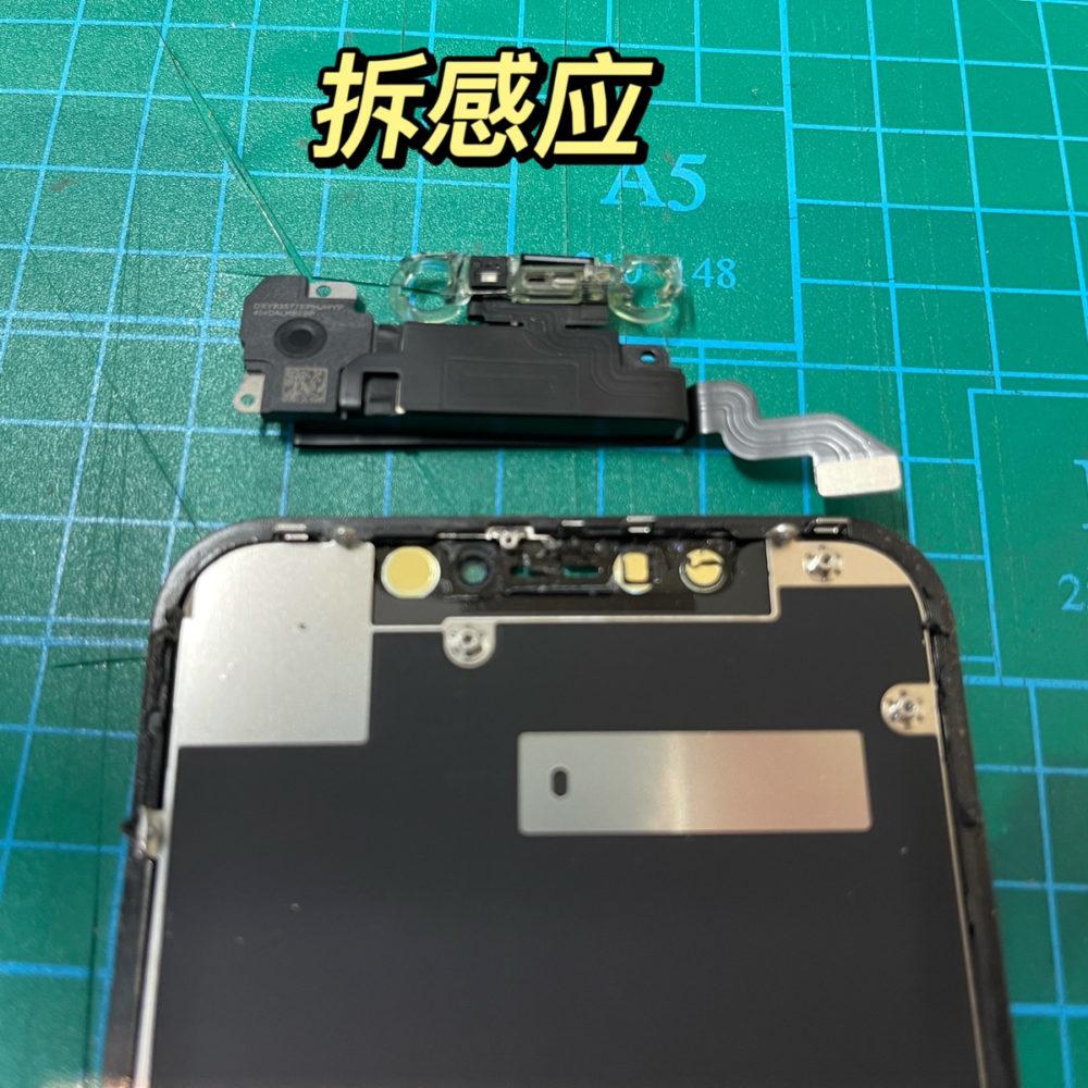 iPhoneXR 碎屏维修