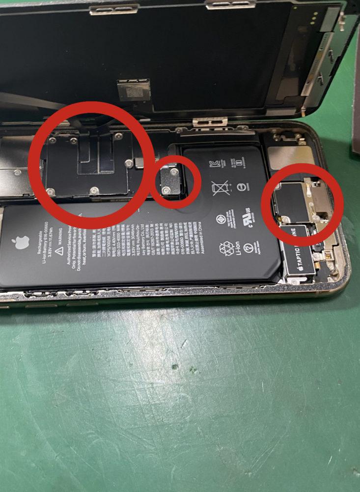 iPhone11Pro プレート