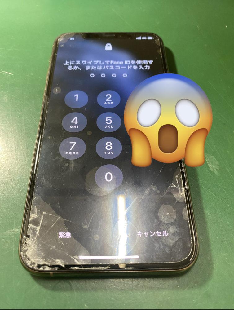 iPhone11Pro画面割れ