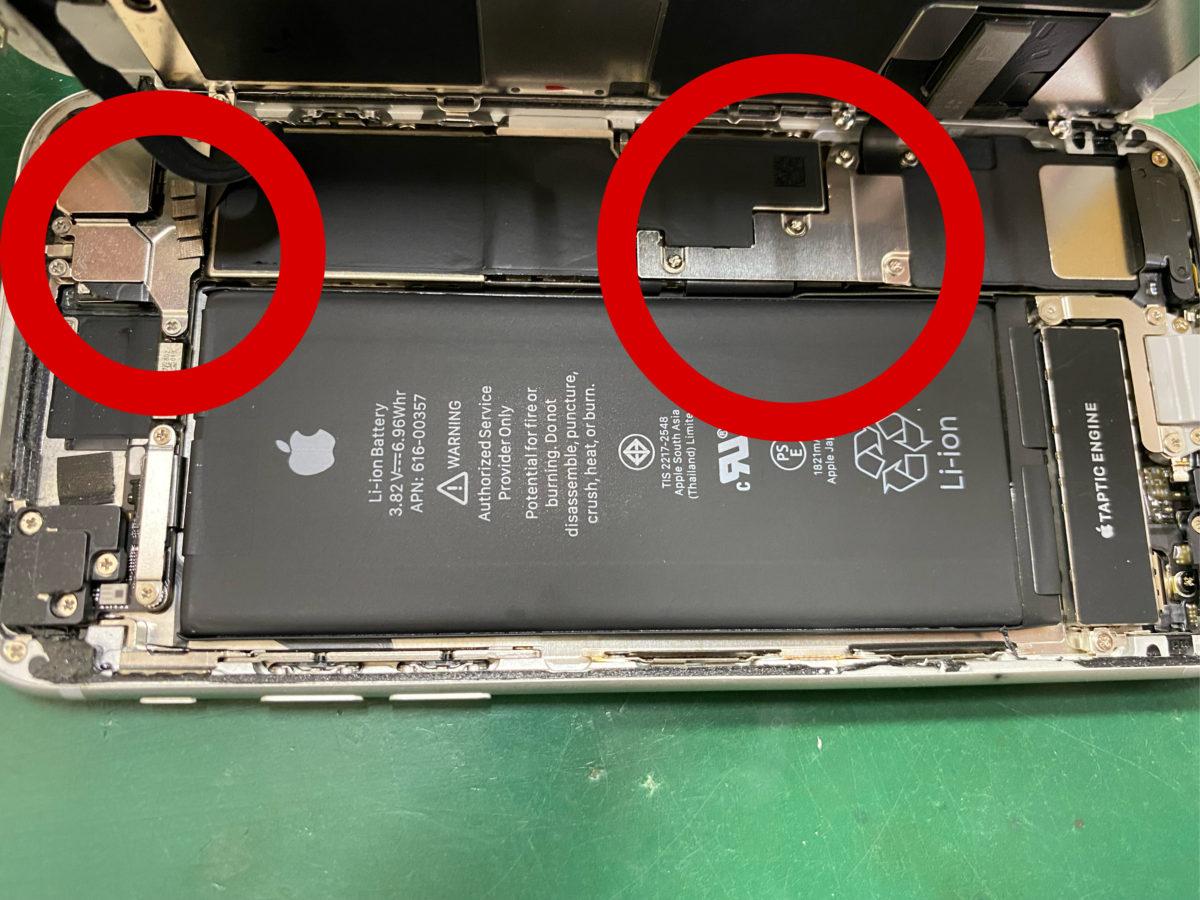 iPhone8各種プレートの場所